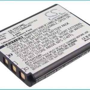 JVC BN-VG212 BN-VG212U BN-VG212USM akku 1200 mAh