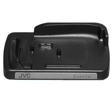 JVC Everio Videokameran Telakointiasema CU-VC3U