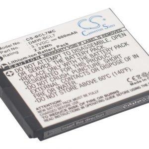 Panasonic DMW-BCL7 akku 600 mAh